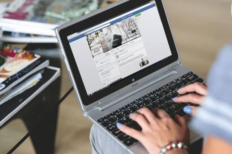 professionnalisation de votre profil Facebook