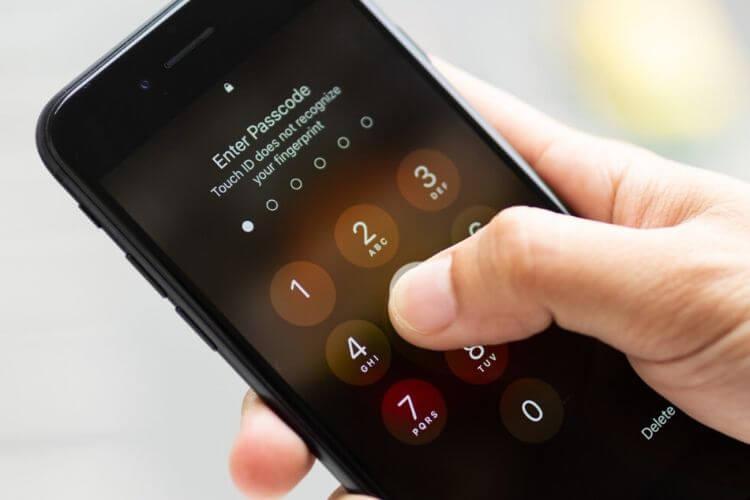 protéger votre smartphone
