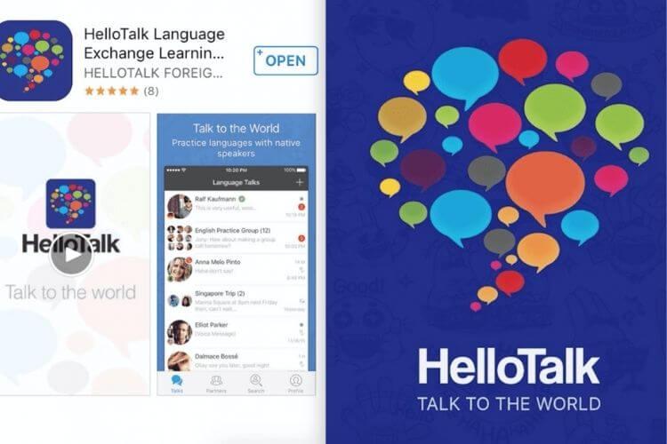 application d'apprentissage de langues